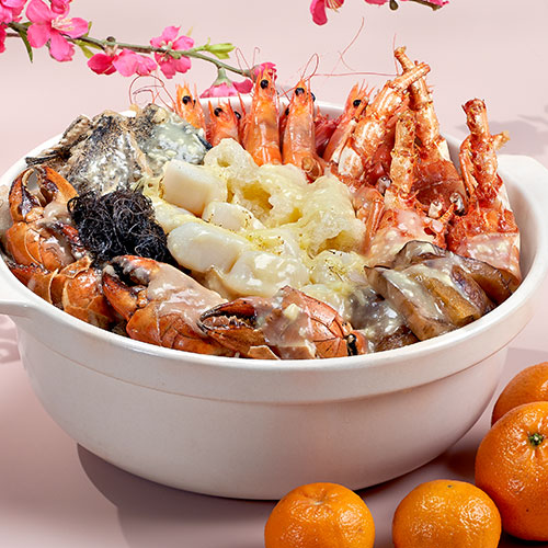 Premium Seafood Pen Cai with Cheese <br/>(for 10 persons)