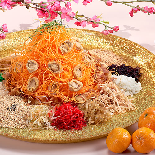 Golden Abalone Yu Sheng <br/>(for 8 - 10 persons)